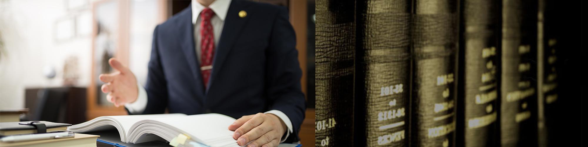 福岡パシフィック法律事務所|弁護士 天野広太郎のイメージ